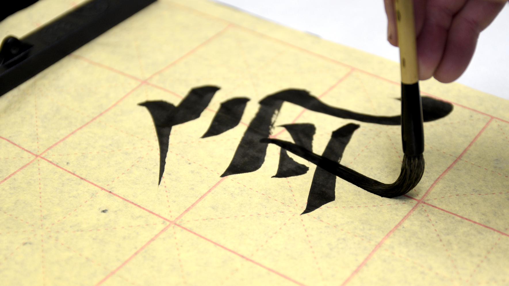 Udoyoshi japanese calligraphy class stroll tips